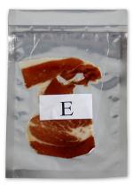 Sachet sous vide de l'échantillon du jambon C